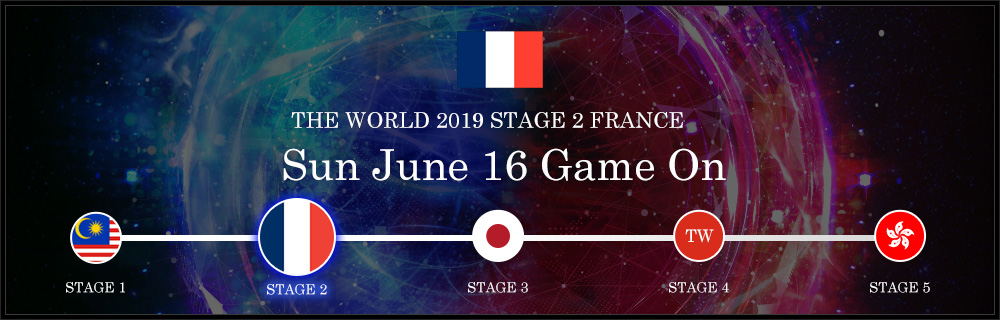 NEXT STAGE / STAGE 2 FRANCE Sun June 16, 2019