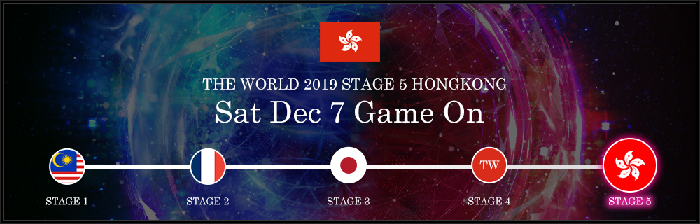 NEXT STAGE / STAGE 5 HONGKONG Sat December 7, 2019