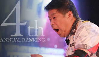 THE WORLD 2018 ANNUAL RANKING 4th / Paul Lim