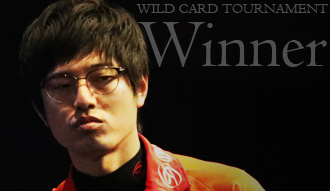 THE WORLD 2018 WILD CARD 4 / Shingo Enomata