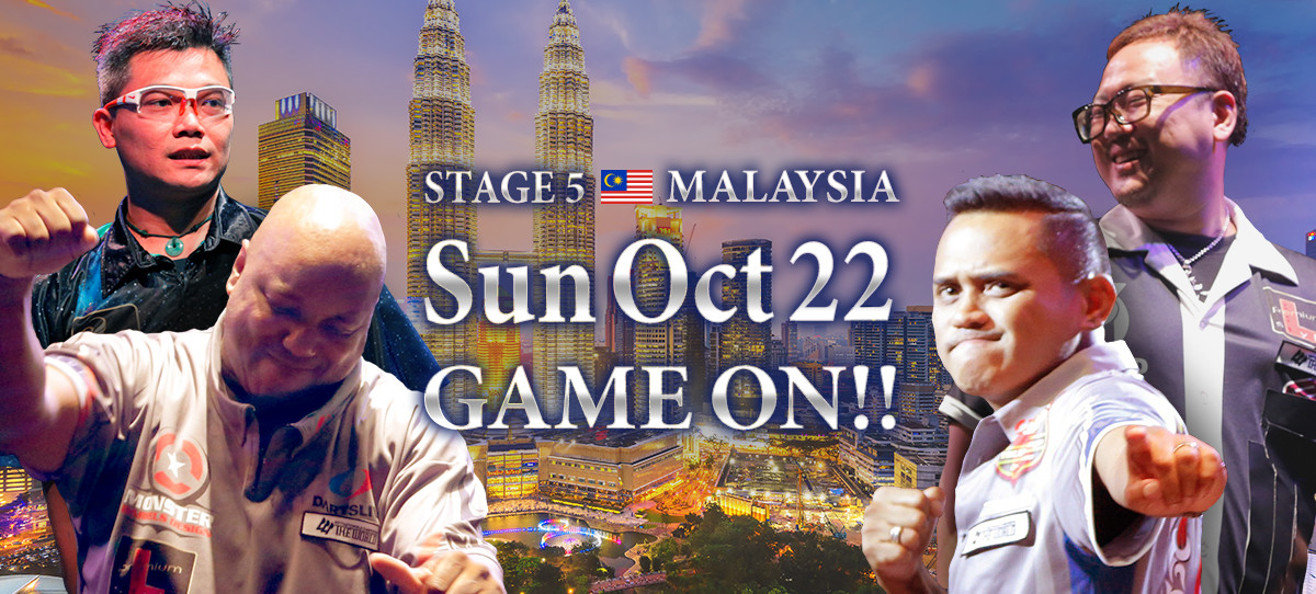 THE WORLD 2017 STAGE 5 Oct 22 Game On