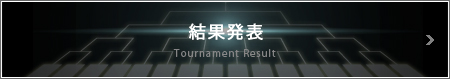THE WORLD 2013 GRAND FINAL Tournament Result