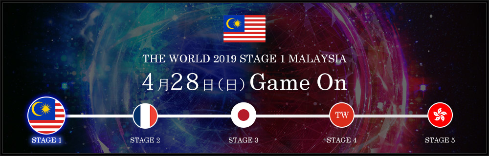 NEXT STAGE / STAGE 1 MALAYSIA 2019年4月28日